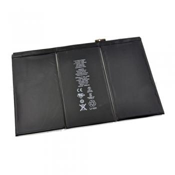 Батарея (аккумулятор) для iPad 3
