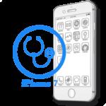 iPhone 7 - Диагностіка