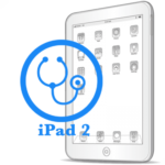 iPad 2- Диагностика