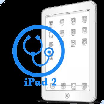 iPad 2 Диагностика