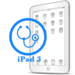 iPad - Диагностика 3