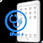 iPad 4- Диагностика