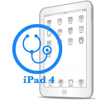 iPad - Диагностика 4