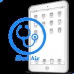 iPad - Диагностика Air