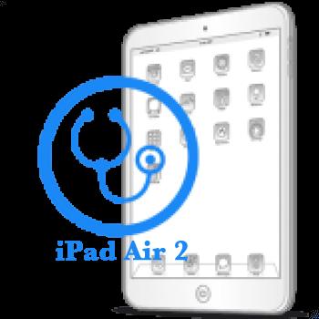 iPad Air 2 Диагностика