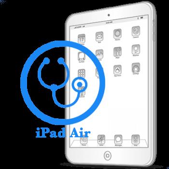 iPad Air Диагностика
