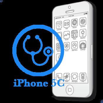 Ремонт iPhone 5C Диагностика