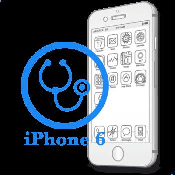 Ремонт iPhone 6 Диагностика