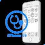iPhone 6S - Диагностика
