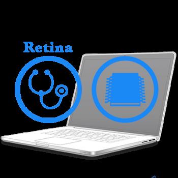 Retina - Диагностика платы MacBook