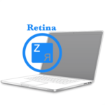 Гравировка клавиатуры MacBook Pro Retina 2012-2015