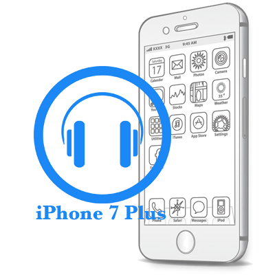 iPhone 7 Plus - Відновлення ланцюга живлення
