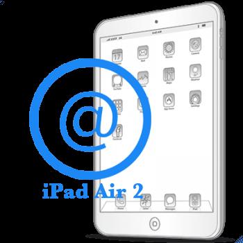 iPad Air 2 Настройка почты