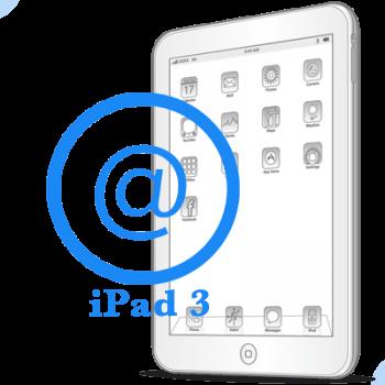 Ремонт Ремонт iPad iPad 3 Налаштування пошти на