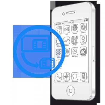 Обрезка сим-карты под Micro-Sim iPhone 4