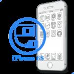 iPhone 6S- Обрезка сим-карты под Nano-Sim