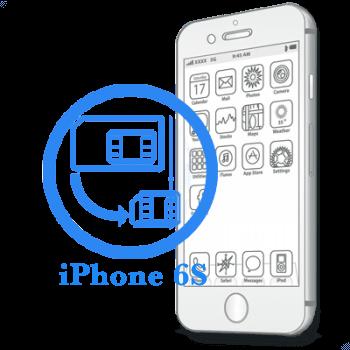 iPhone 6S - Обрезка сим-карты под Nano-Sim