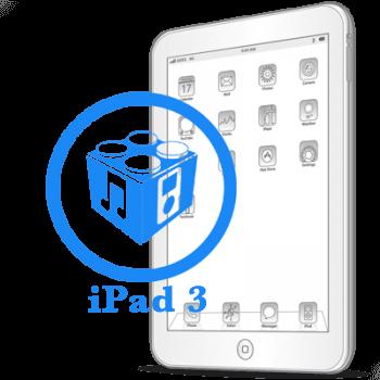 Ремонт Ремонт iPad iPad 3 Перепрошивка