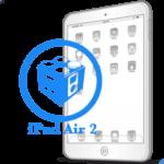 iPad - Перепрошивка Air 2