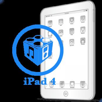 Ремонт Ремонт iPad iPad 4 Перепрошивка