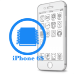 iPhone 6S - Ребол флеш пам'яті
