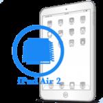 iPad - Ребол/замена флеш памяти Air 2