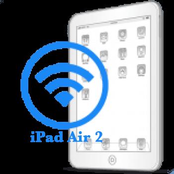 Замена антенны WiFi iPad Air 2