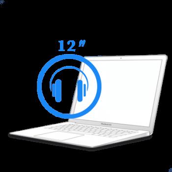 Ремонт Ремонт iMac и MacBook МacBook 12ᐥ Ремонт аудио-разъема на