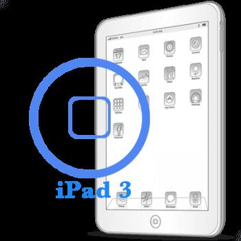 Ремонт кнопки Home в iPad 3
