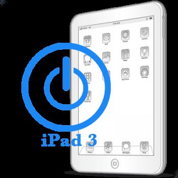 Ремонт кнопки включения (блокировки) iPad 3