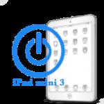 Ремонт кнопки включения (блокировки) iPad mini 3