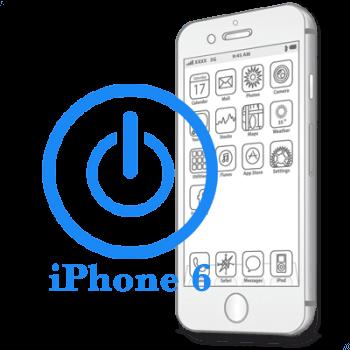 Ремонт iPhone 6 Відновлення-заміна кнопки Power (вмикання, блокування)