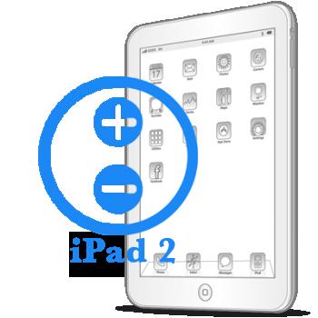 Ремонт Ремонт iPad iPad 2 Ремонт кнопок гучності