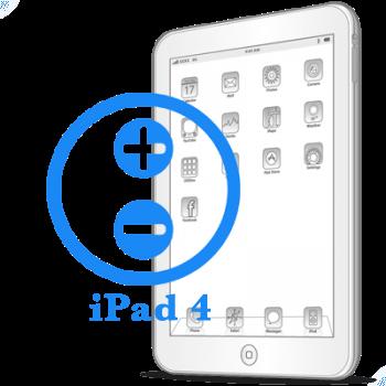 Ремонт Ремонт iPad iPad 4 Ремонт кнопок гучності