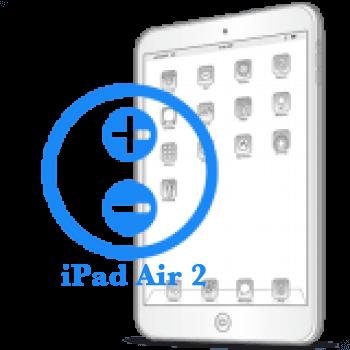 Ремонт кнопок громкости iPad Air 2