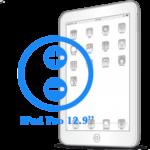 iPad Pro - Ремонт кнопок гучності 12.9ᐥ