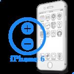 iPhone 6 - Ремонт кнопок громкости