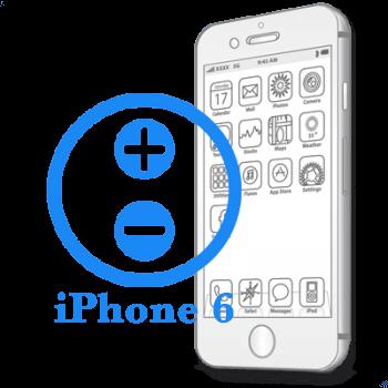 Ремонт iPhone 6 Ремонт кнопок гучності