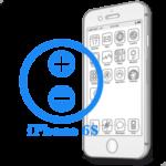 Ремонт кнопок громкости iPhone 6S