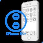 6S Plus iPhone - Ремонт кнопок громкости 6s Plus