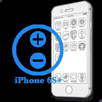 Ремонт iPhone 6S Plus Ремонт кнопок громкости