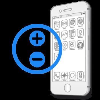 Ремонт кнопок громкости iPhone 6s Plus