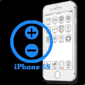 Ремонт iPhone 6S Ремонт кнопок громкости