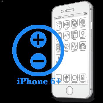Ремонт iPhone 6 Plus Ремонт кнопок громкости на