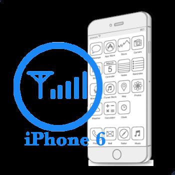 Ремонт iPhone 6 Восстановление модемной части
