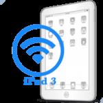 iPad - Замена модуля WiFi 3 (new)