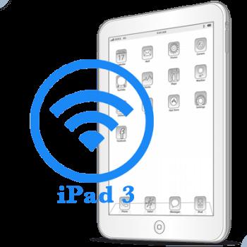 Ремонт Ремонт iPad iPad 3 Заміна модуля WiFi  (new)
