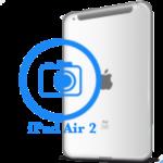 Ремонт Ремонт iPad iPad Air 2 Замена основной (задней) камеры