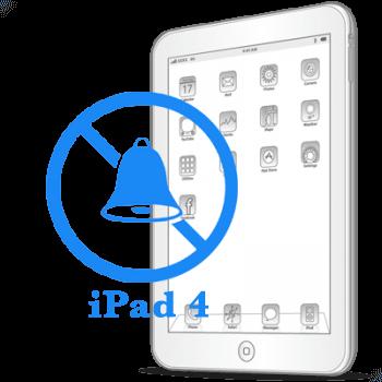 Ремонт Ремонт iPad iPad 4 Ремонт переключателя режимов