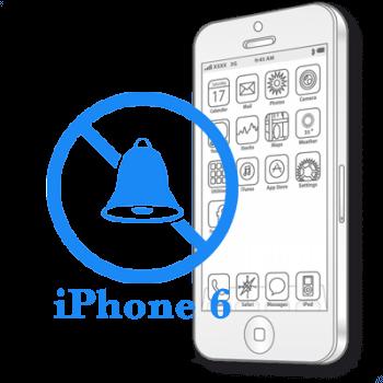 Ремонт iPhone 6 Ремонт переключателя режимов в